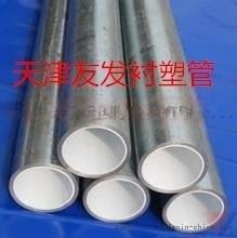 青岛建筑工程镀锌管 山东建筑工程焊管