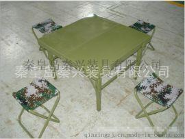 厂家出售 定制户外折叠桌椅 野战会议桌椅 野战指挥桌椅组合