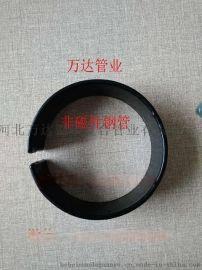 涂塑防腐钢管非磁性电缆套管敷设非磁性钢塑复合管优惠促销