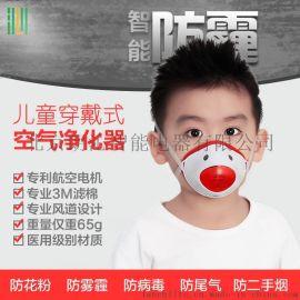 朗沁儿童款防雾霾防PM2.5口罩全自动送风电动口罩
