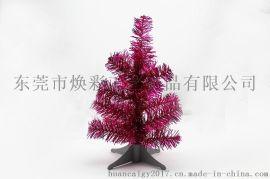 东莞市焕彩饰品|圣诞树|20梅红色小树
