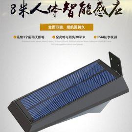 HC hc-10太阳能感应灯 家用照明灯 户外草坪灯庭院灯