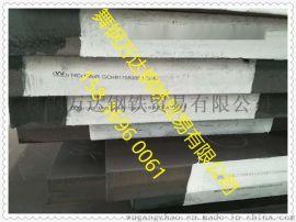 舞钢14Cr1MoR中温压力容器钢板