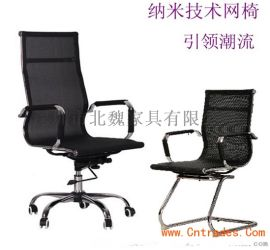 办公椅职员椅、深圳办公椅厂家、职员椅电脑椅、办公椅品牌、会议椅、家具办公椅子、职员椅转椅办公椅