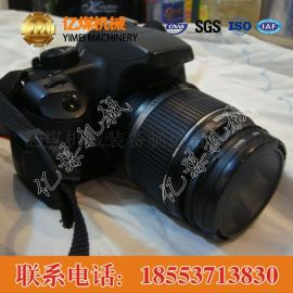 ZHS1790防爆數碼照相機,防爆數碼照相機原理,防爆數碼照相機適用範圍