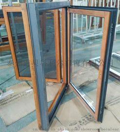 泰州市貝科利爾鋁包木門窗優缺點