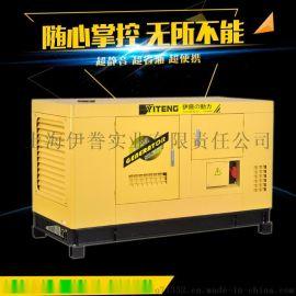 伊藤YT40KVA-ATS自启动30KW静音柴油发电机