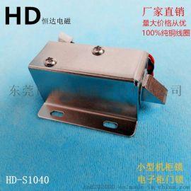 恒达电磁HD1040小型电控锁