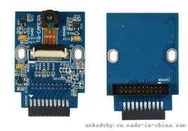 OV9650攝像頭130w像素適用ARM嵌入式開發