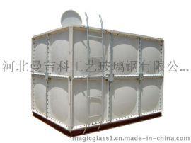 玻璃钢水箱 smc水箱