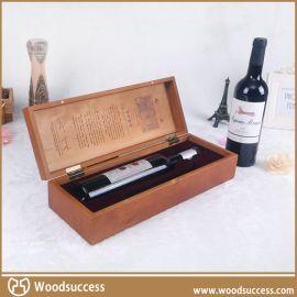 美观大方高档的木质礼品红酒盒