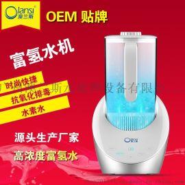 富氢水机澳兰斯水机广州地区销量NO1