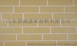 金屬雕花板 保溫隔熱外牆裝飾翻新聚氨酯泡沫發泡夾芯新型材料