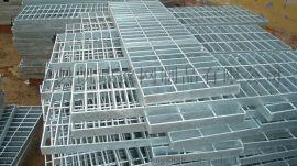 地下停车场钢格板#南阳地下停车场钢格板