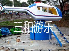 新型公園遊樂設備飛機大戰坦克