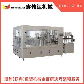 供应小瓶碳酸饮料灌装设备生产线厂家