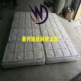 万鼎石化不锈钢丝网除沫器316L 304 316丝网捕沫器