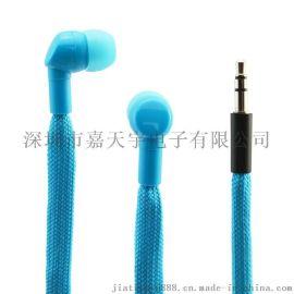深圳厂家直销 八级防水鞋带耳机 不带麦克风服饰耳机 外贸礼品耳机批发定制