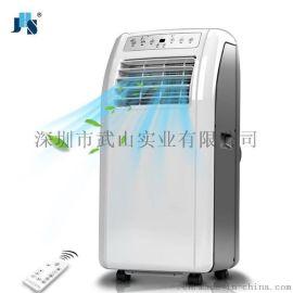 金鸿盛JHS A012移动空调