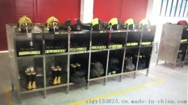 北京消防队衣架 消防设备存放架 不锈钢消防衣架