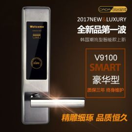 酒店门锁 不锈钢电子锁 智能门锁刷卡感应锁