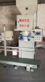 供应惠文机械生物颗粒自动包装机厂家