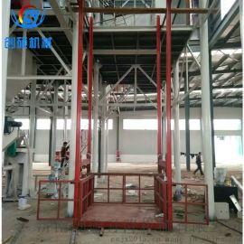 导轨式升降货梯 液压链条式货梯 双重防坠升降平台
