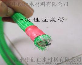 外径12mm不锈钢弹簧骨架注浆管 一次性注浆管