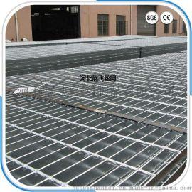 热镀锌钢格栅盖板 车库平台钢格板 建筑平台钢格板 河北展飞丝网制品有限公司