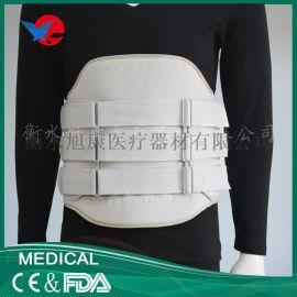 旭康新款黑色透气可塑胸腰椎固定支具