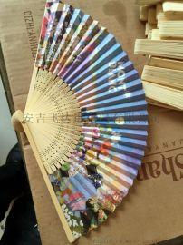 FD-1612263厂家大量供应纸扇
