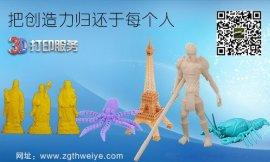 3D打印愚人节