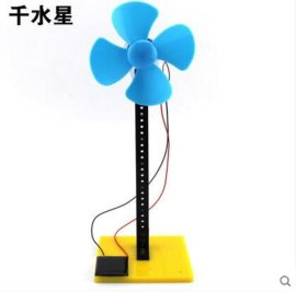 千水星 太陽能風葉3號 風扇科技發明diy創意益智 科普模型玩具手工材料包