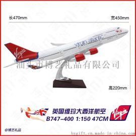 厂家供应波音B747英国维珍航空47CM静态摆设飞机模型航空礼品