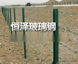 玻璃钢刺绳立柱供应厂家
