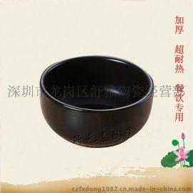 �մ�ɰ��  ��ʽ��--ʯͷ��    Ceramic casserole