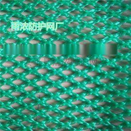 国家标准柔性防风抑尘网厂家