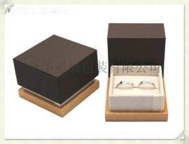 星展包装厂家定做W1330系列精美首饰盒戒指盒手链盒吊坠盒
