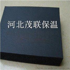 供应优质保温隔热材料橡塑保温板橡塑吸声材料供应