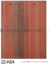 广西威达斯水泥彩瓦 平板瓦出售 别墅屋顶彩瓦批发