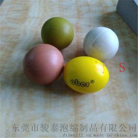 特价批发PU聚氨酯发泡光面球90MM PU玩具球精选国内优质货源