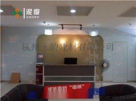 江苏徐州硅藻泥 硅藻泥图片 硅藻泥泥度代理商