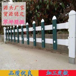 pvc草坪围栏 绿化带草坪围栏 塑钢围栏 pvc草坪围栏生产厂家