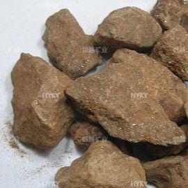 镭石 镭石颗粒 镭石板材 镭石球 镭石粉