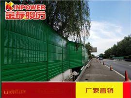 山东济宁公路声屏障报价 济宁高速声屏障制造厂家