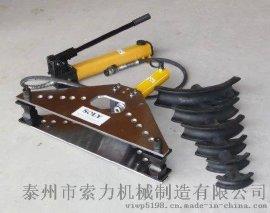 手动分离式液压弯管机SL-SWG-60