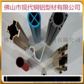 佛山厂家供应铝制品铝型材加工 各种异形铝材 铝型材定制