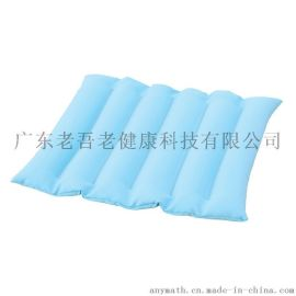 TacaoF特高步老人卧床防褥垫防褥床单BP02