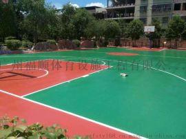 廣州專業鋪設硬地丙烯酸球場硅PU球場,學生球場地面施工籃球場建設工