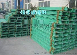 玻璃钢槽式电缆桥架是您理想产品的选择!